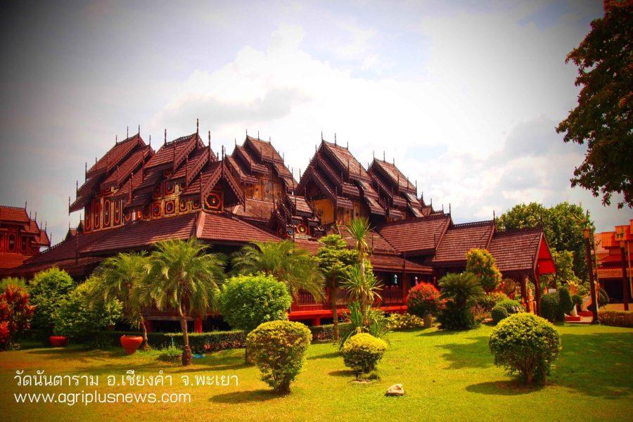 บรรยากาศ วัดนันตาราม วัดไม้สักทองศิลปะไทยใหญ่ แหล่งทองท่องเที่ยวเชียงคำ พะเยา